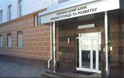 Украина приватизирует наименьший в стране банк