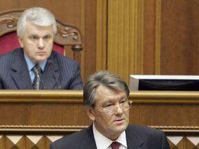 Литвин заверил, что Рада не изменит дату президентских выборов