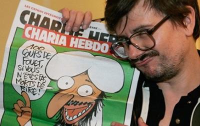 Автор карикатуры на пророка уходит из Charlie Hebdo