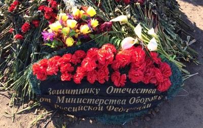 В России нашли могилы якобы погибших в Донбассе спецназовцев - СМИ