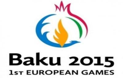 На первых Европейских Играх Украина будет представлена 243 спортсменами