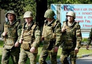 Россия перебрасывает в Кыргызстан две роты десантников
