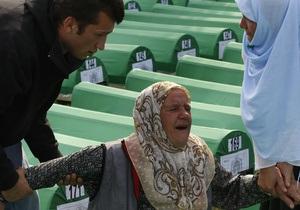 Сегодня в Боснии и Герцеговине вспоминают жертв массовой расправы в Сребренице