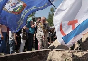 Новости Киевской области - 9 мая - красная армия -В Киевской области прошло перезахоронение 72 воинов Красной Армии