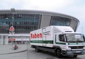Рабен Украина завершила транспортное обслуживание Европейского Чемпионата по футболу 2012