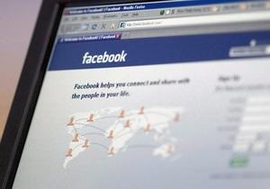 Патентное бюро США разрешило Facebook запатентовать слово Face