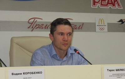 Шелестюк: Когда завоюю чемпионский титул, то могу провести защиту в Украине