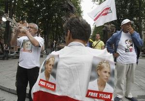 Рассмотрение кассации Тимошенко: оппозиция вышла на улицы в центре Киева