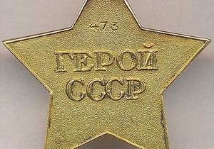 Школам Харьковской области вернули имена Героев Советского Союза