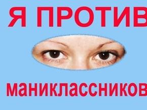23 декабря начался бойкот Одноклассников