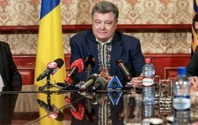 Порошенко в Риге заявил о доказательствах присутствия армии РФ в Украине