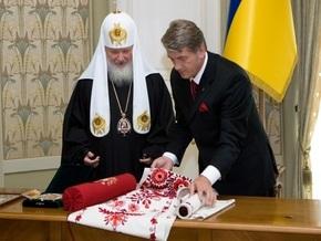 Ющенко и патриарх Кирилл обменялись подарками