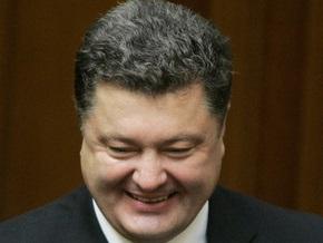 Порошенко: Еврокомиссия может предоставить Украине 700 млн евро