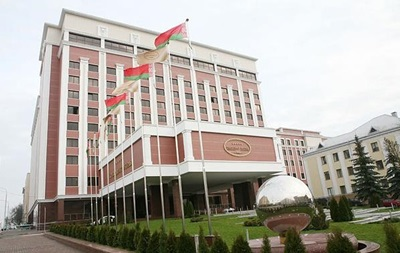 Контактная группа по Украине начала переговоры в Минске