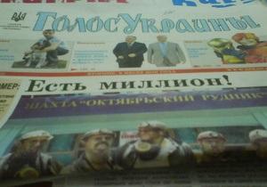 Через семь лет в Украине не будет государственных печатных СМИ - чиновник