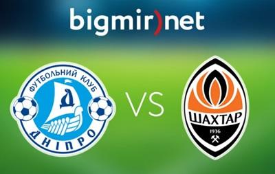 Днепр - Шахтер 3:2 Онлайн трансляция матча чемпионата Украины