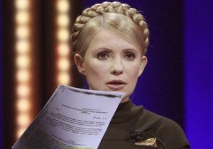 Тимошенко обещает обнародовать сегодня секретные материалы