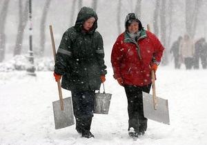 В Украине прогнозируются сложные погодные условия