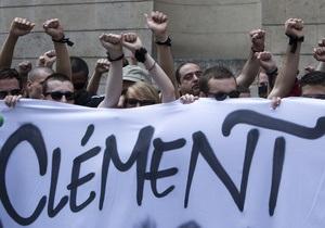 В Париже и Тулузе прошли массовые акции после убийства националистами студента
