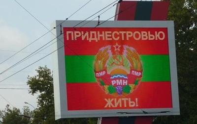 СМИ: Молдавия и Украина усложнили военным РФ путь в Приднестровье