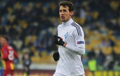 Бразильский легионер Динамо останется в Киеве еще на два года