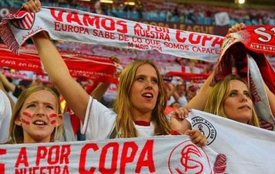 Севилья продала почти все билеты на матч с Днепром