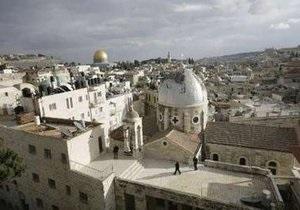 Палестина не намерена возобновлять мирные переговоры с Израилем, пока идет строительство поселений в Восточном Иерусалиме