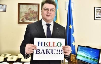 Украинским спортсменам выделили 46 млн гривен на подготовку к Европейским играм