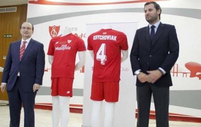 Севилья сыграет в финале Лиги Европы с Днепром в специальной форме