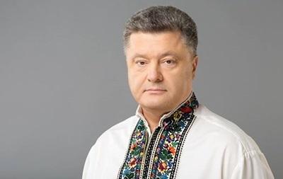 Порошенко: В Украине будет только один государственный язык