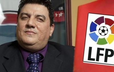 Сирийский миллиардер может купить испанский топ-клуб