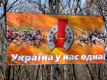 Партии раскупают билборды в ожидании досрочных выборов