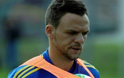 Официально: Полузащитник сборной Украины стал игроком Динамо