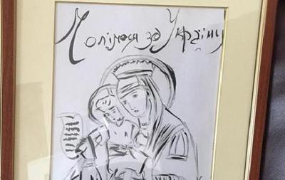 Климкин подарил Папе картину об Украине