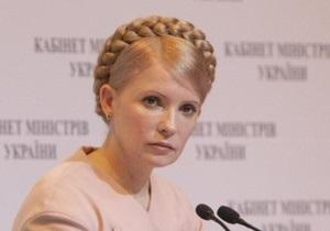 Тимошенко отбыла на запад Украины