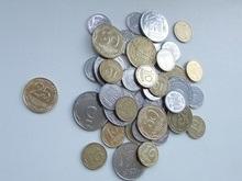 Украинские СМИ выяснили зарплаты министров