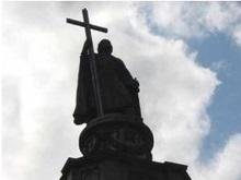 СМИ: РПЦ пытается сорвать юбилей Крещения Руси