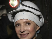 Ющенко и Тимошенко поздравили металлургов с профессиональным праздником
