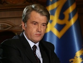 Ющенко поздравил ветеранов и военных с Днем защитника Отечества
