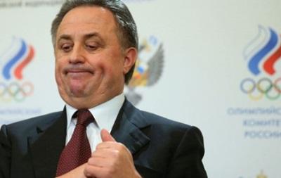Министр спорта РФ уверен, что Россия не потеряет право проводить у себя ЧМ