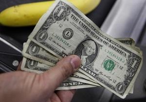 Reuters: Регуляторы ФРС разошлись во мнениях об инфляции и росте