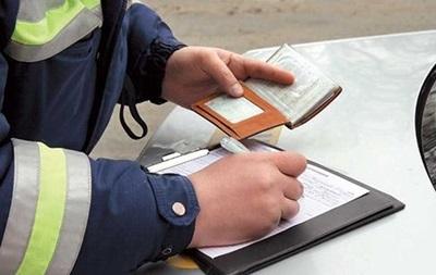 В ГАИ требуют оставить право на месте штрафовать водителей