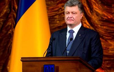 Порошенко поехал в Славянск на последний звонок