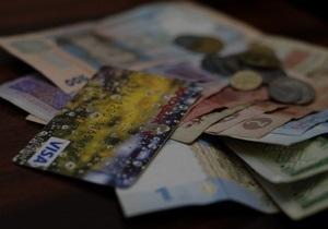 С сегодняшнего дня в Украине оплата командировочных законодательно может быть выше среднего заработка