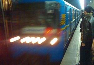 На станции метро Харьковская в Киеве погиб пассажир
