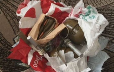 СБУ обезвредила диверсантов ЛНР в Днепропетровской области