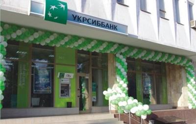 Fitch подтвердил рейтинг  Укрсиббанка  на дефолтном уровне