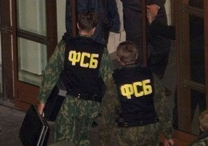 ФСБ заявила о задержании шпиона из Китая