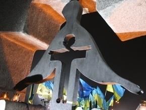 Дело о Голодоморе рассмотрит киевский суд