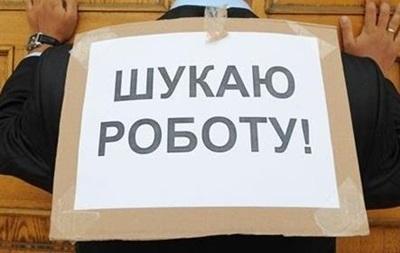 Картинки по запросу украина нет работы